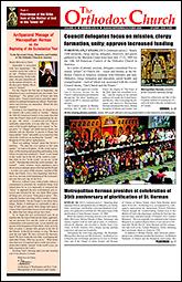 August-September-October 2005 - PDF