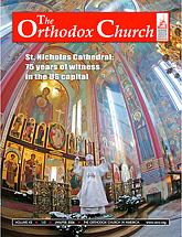 January-February 2006 - PDF