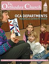 September-October 2006 - PDF