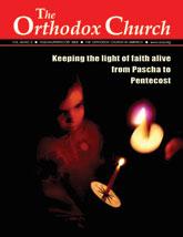 Pascha-Pentecost 2008 - PDF