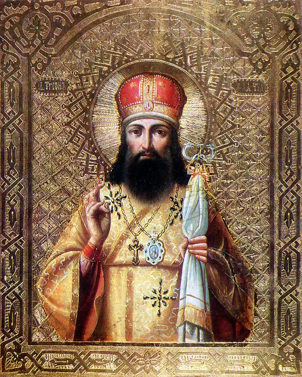 Αποτέλεσμα εικόνας για Άγιος Τύχων Επίσκοπος Ζαντόνσκ