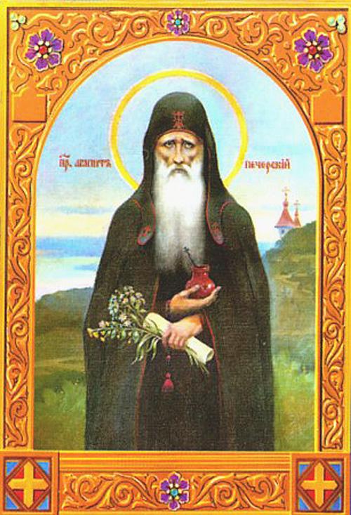 Αποτέλεσμα εικόνας για Όσιος Αγαπητός ο εν τω σπηλαίω ο Ανάργυρος και Ιαματικός ο εκ Ρωσσίας
