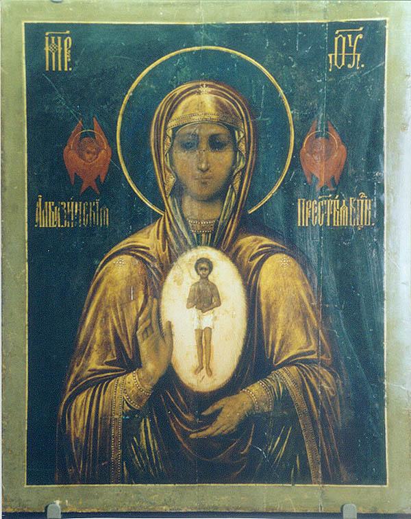 Icône de la Mère de Dieu dans images sacrée 0309albazinicon