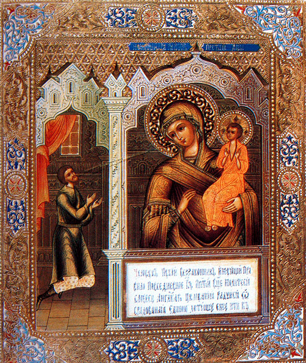 "Icon of the Mother of God of ""the Unexpected Joy"" from Andronikov dans immagini sacre 0501Icon-unexpectedjoy04"
