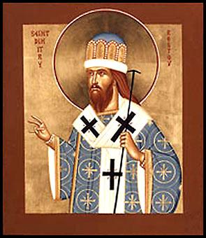 http://images.oca.org/icons/lg/October/1028Dimitri-Rostov0012.jpg