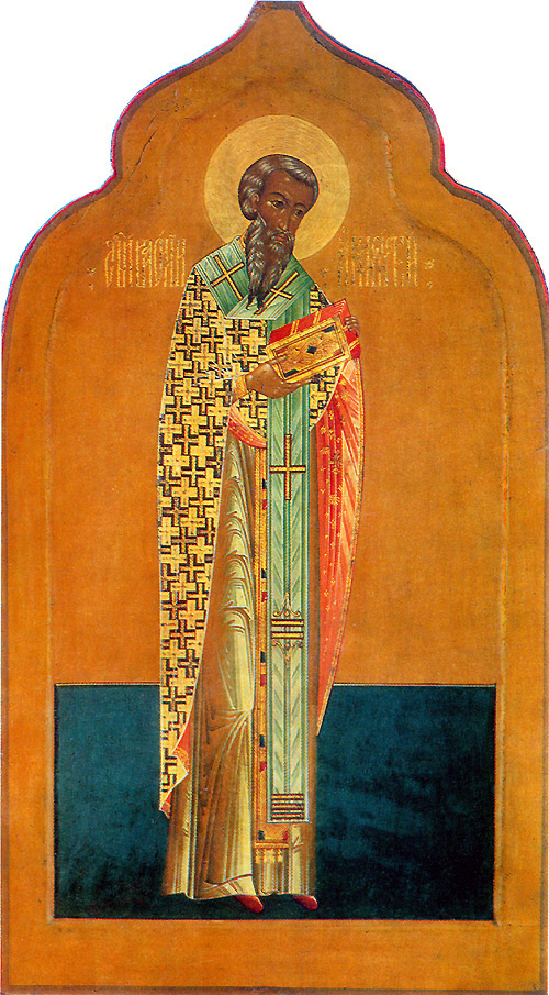 img ST. BASIL of Amasea, Bishop
