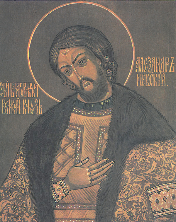 Translation of the relics of St Alexander Nevsky