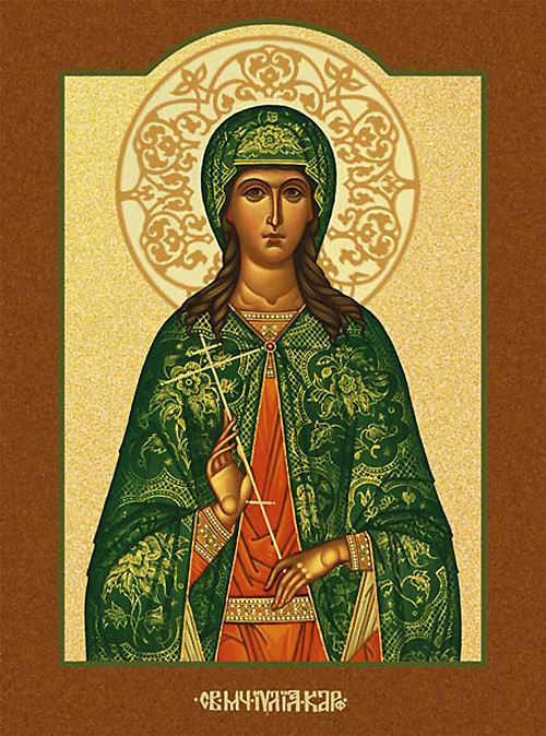 IMG ST. JULIA of Carthage, Virginmartyr,