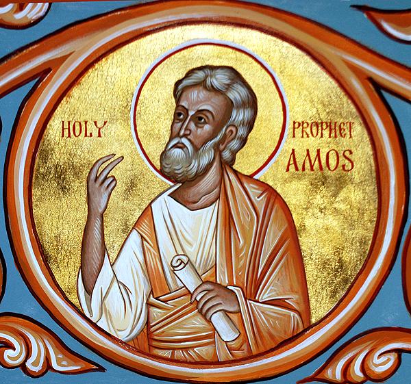 الانبياء الصغارالعظة ١١ - سفرعاموس