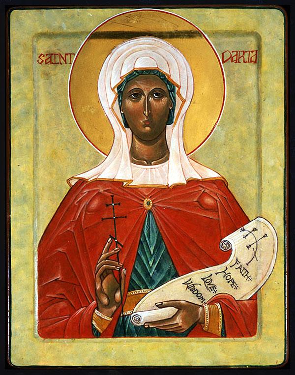 Дарья именины по православному