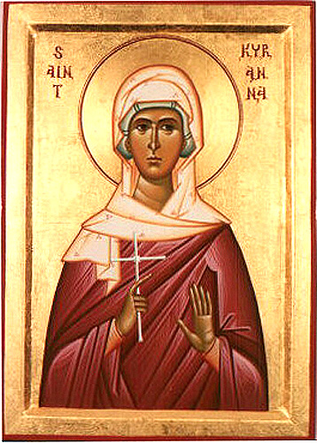 saints and feasts the holy martyrs cyrenia and juliana of