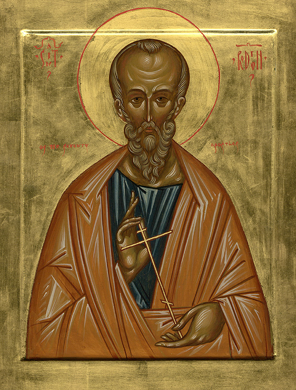 img ST. HERODION, Apostle of the Seventy