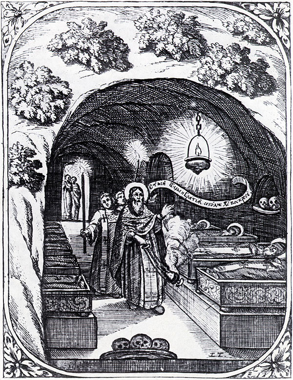IMG ST. DIONYSIUS the Recluse of the Kiev Caves