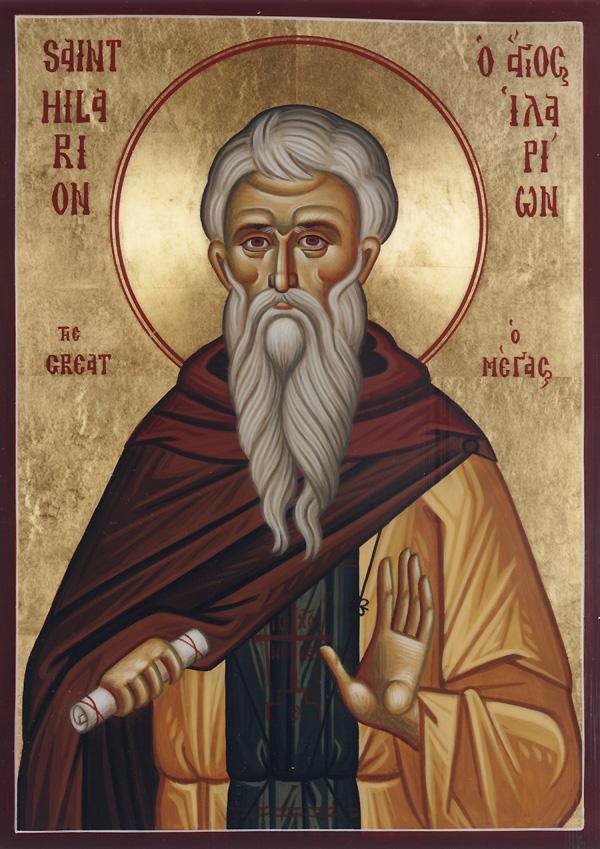 Prophétie de Saint Hilarion 1021HilarionGreat