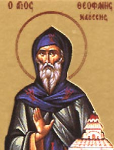 ST THEOPHANES the Monk