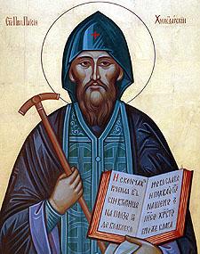 IMG ST. PAISIUS of Bulgaria