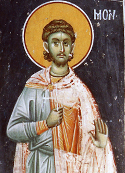 Martyr Philemon of Alexandria