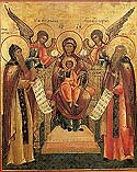 "Icon of the Mother of God ""of the Kiev Caves"""
