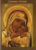 "Icon of the Mother of God ""the Rescuer of the Drowning"""