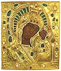 Appearance of the Kazan Icon of the Mother of God