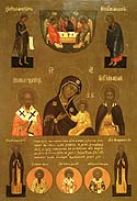 Icon of the Mother of God Kolochsk