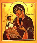 Icon of the Mother of God of Grebensk