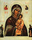 "Icon of the Mother of God ""Pimonovskaya"""