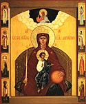 "Icon of the Mother of God ""Enthroned"""