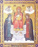 Translation of the Dormition Icon of the Mother of God from Constantinople to the Kievan Caves Lavra (Far Caves)