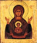 Icon of the Mother of God &amp;ldquo;SHE WHO IS QUICK TO HEAR&amp;rdquo;