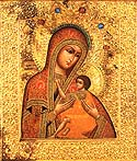 "Icon of the Mother of God ""O All-Hymned Mother"""