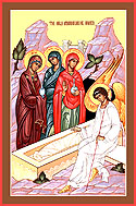 Sunday of the Holy Myrrhbearing Women with the Noble Joseph