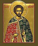 Martyr Abraham of Bulgaria