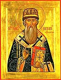Translation of the relics of St Job the Patriarch of Moscow and All Russia
