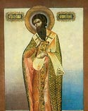 St George the Confessor the Bishop of Mitylene