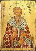Hieromartyr Antipas the Bishop of Pergamum and Disciple of St John the Theologian