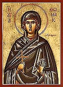 Womanmartyr Thomais of Alexandria