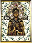 Martyr Anastasia of Rome, the Disciple of Apostles Peter and Paul