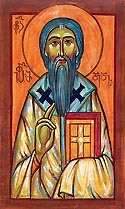 St Ephraim the Great of Atsquri