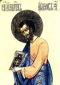 Apostle James the Brother of St John the Theologian