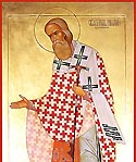 St Ignatius Brianchaninov the Bishop