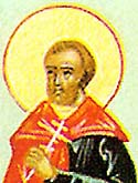 Martyr Maximus of Ephesus