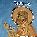 Blessed Basil of Moscow the Fool-For-Christ