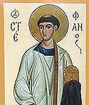 Translation of the relics of the Protomartyr and Archdeacon Stephen from Jerusalem to Constantinople