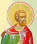 Martyr Eleutherius at Constantinople