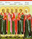 Martyr Mary of Constantinople