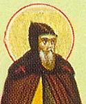 Martyr Basil of the Kiev Near Caves