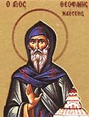 Venerable Theophanes of Dochiariou of Mt Athos