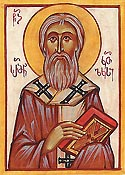 St Sarmean, the Catholicos of Kartli, Georgia