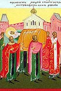 Translation of the relics of St Peter the Metropolitan of Moscow and All Russia